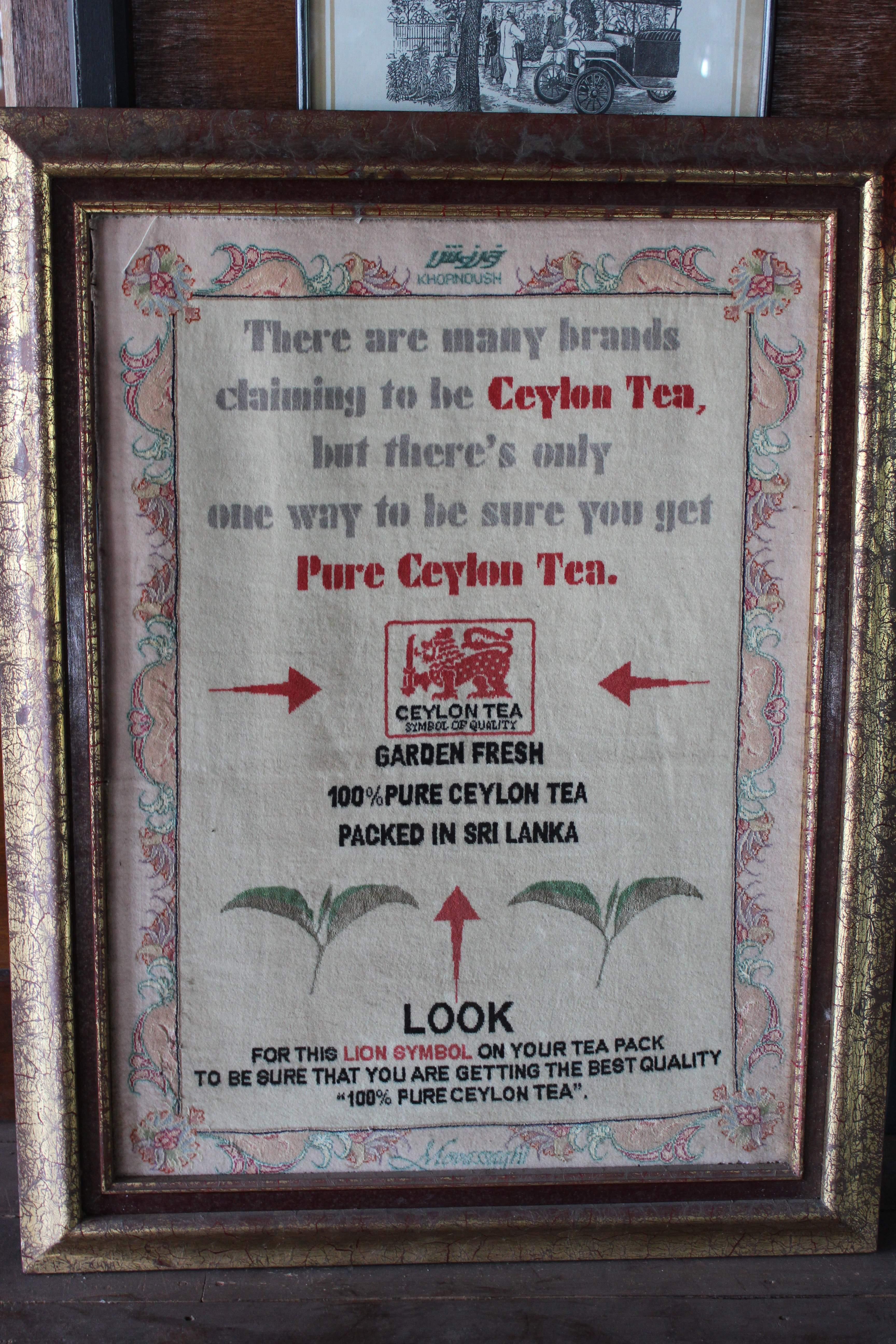 tea-museum1