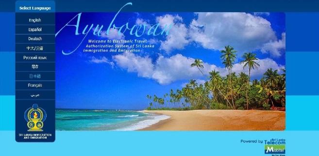 スリランカ ETA(電子査証)申請について