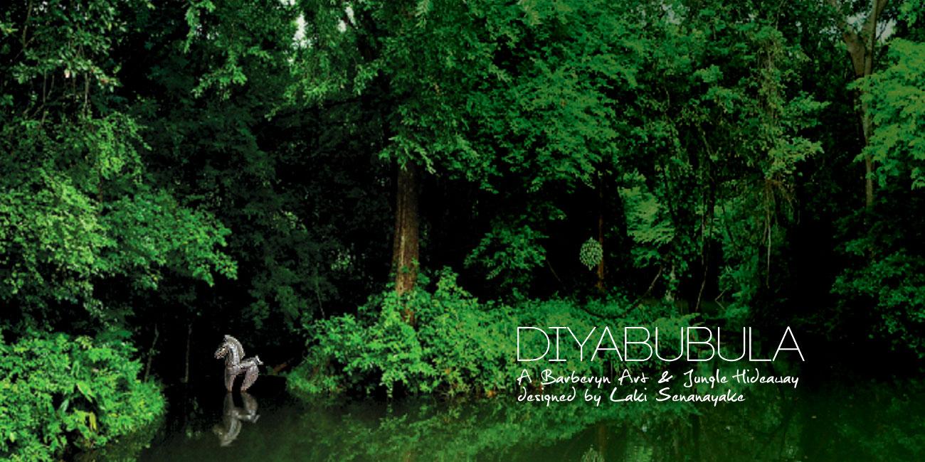 ディヤブブラ<Diyabubula, the Barberyn Art & Jungle Hideaway>